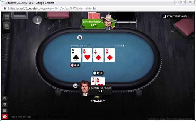 Nitrogen Poker HU Ring Game