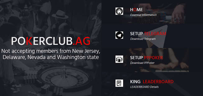 Website of PokerClub.ag