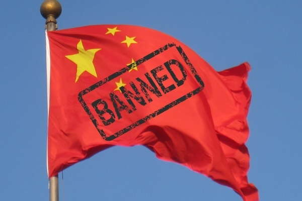 China flag banned stamped