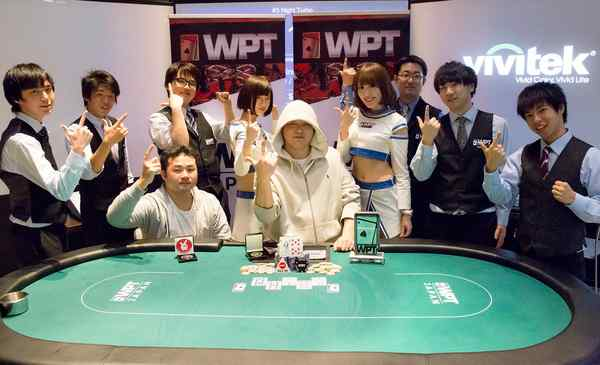 The WPT ran a special tournament in Japan