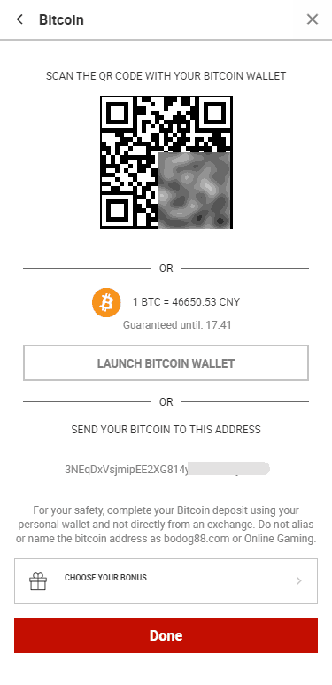 Deposit Form for Bitcoin