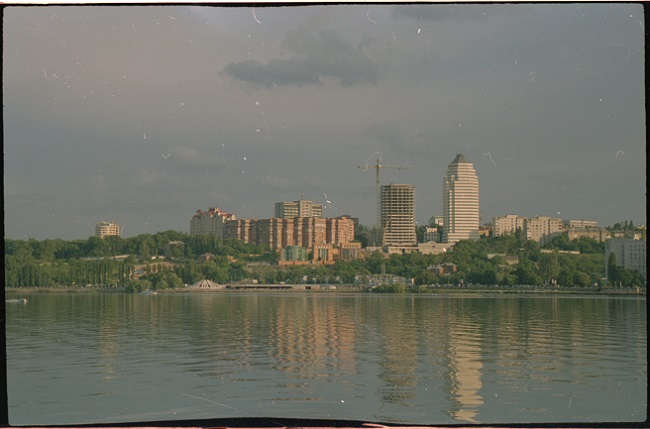 Photo of Dnipropetrovsk