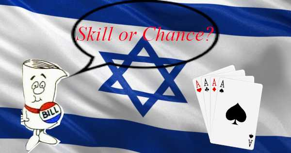 The Israeli Knesset May Declare Poker Legal Soon