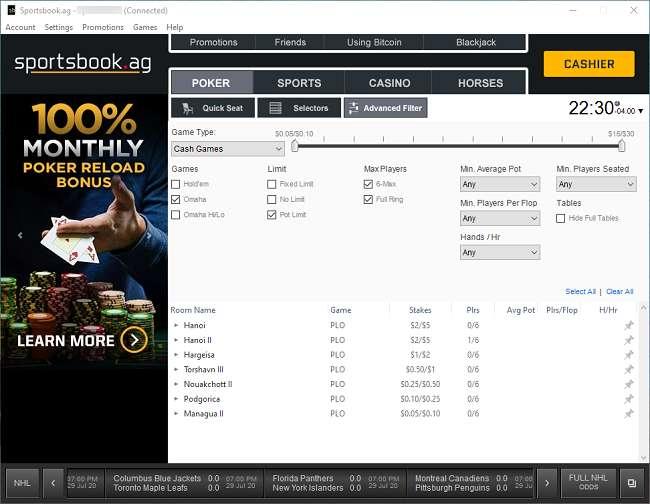 Sportsbook.ag Poker Advanced Filters